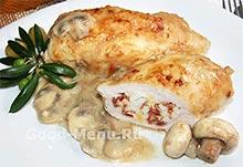 Рецепты из курицы - фаршированные куриные грудки