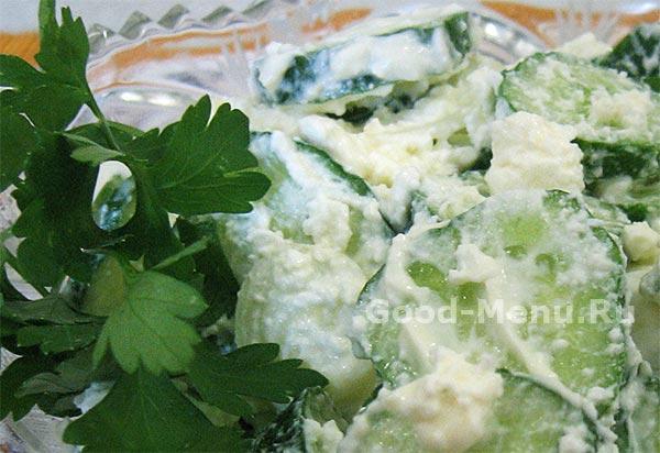 Салат из творога с огурцом