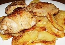 Картошка с курицей в сметане